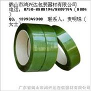 PET塑钢带 钢带打包机 包装生产线 逢包机 PET塑钢带打包机 喷码机 0750-8808194、