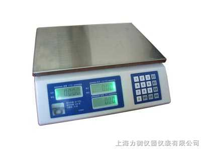 供应新疆额定称量(3kg)的电子计价称