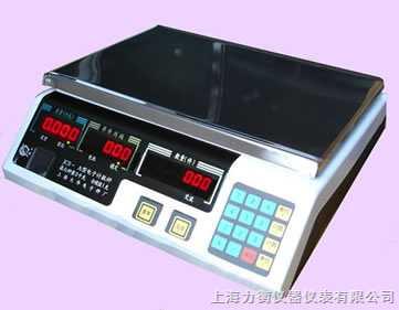 供应海口zui大称量3kg的电子计桌称