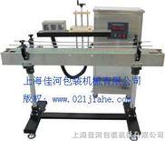 DCF-1-电磁感应铝膜封口机