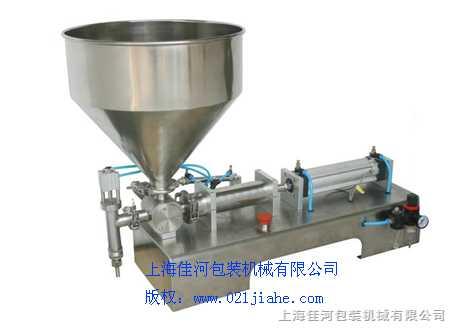 不锈钢单头膏体灌装机