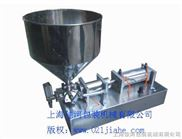 GFA-WG卧式气动酱状颗粒灌装机