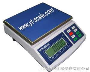 供应北京额定称量3kg的电子计重称