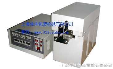 超声波塑料软管封口机