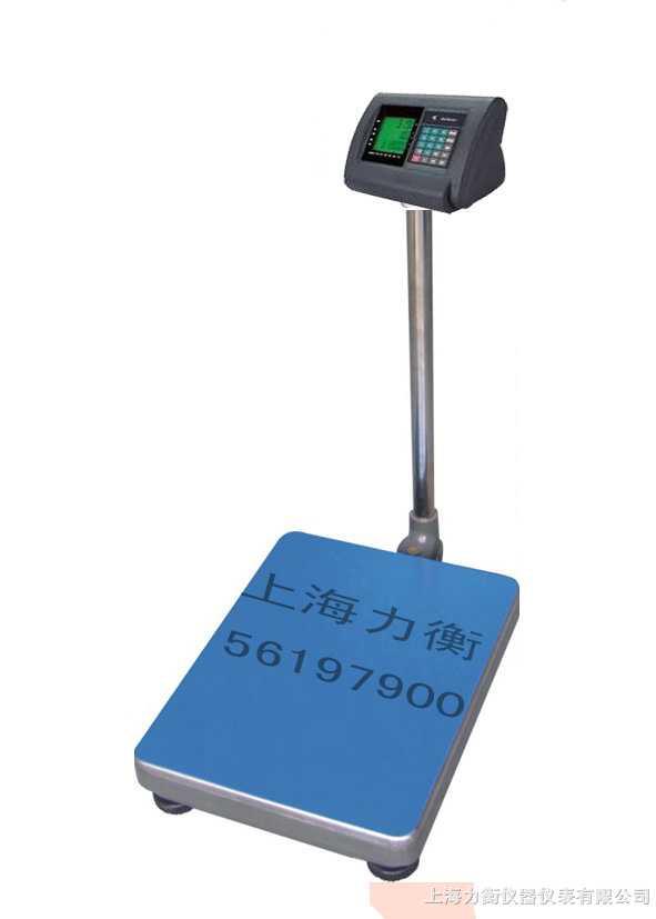 供应荆州称量分度60kg/20g的电子计价台秤