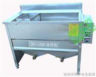 DY-1000电加热油水分离油炸机