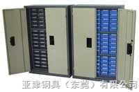 75抽零件柜零件整理柜-工业整理柜