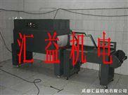浙江热收缩包装机,浙江自动封切收缩机,浙江自动包装机