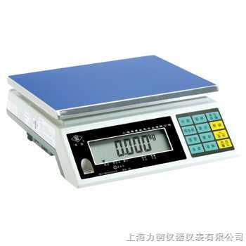 供应长春秤量3kg-30kg的电子计重桌称