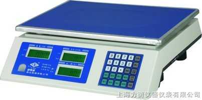 供应宁德量程3kg-30kg电子计价称