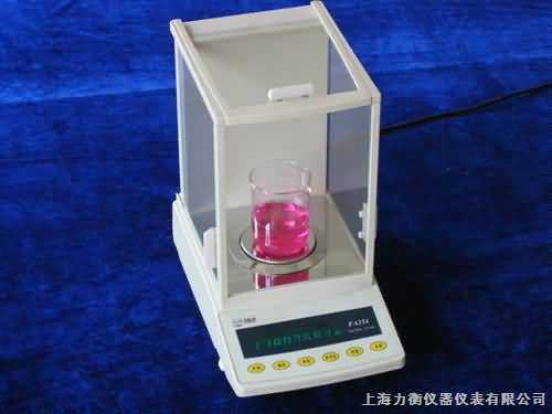 供应朝阳zui大称量110g的电子分析天平