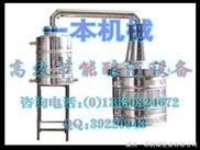 一本机械专业酿酒设备直接加热*代