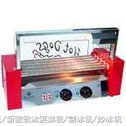 全自動烤腸機/特價烤腸機/烤腸機價格???鴻達機械全國可貨到付款020-61132386