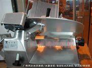 广州切肉机/全自动切肉机/切肉机价格/鸿达机械020-61132386