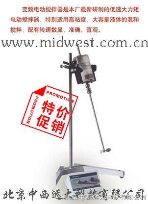 M225611变频式数显电动搅拌器