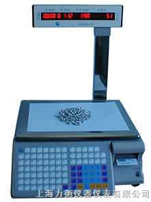 供应哈尔滨量程3-30kg的饿电子计数条码打印称