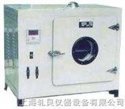 101A-4B数显鼓风干燥箱