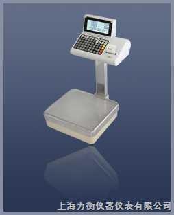 供应益阳量程15-60kg的电子计价打印称