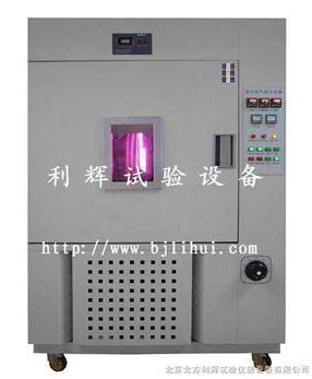 水冷型氙弧灯老化试验箱报价/氙弧灯老化试验机订制厂商