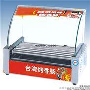 烤肠机|烤香肠机|烤肠机价格|双汇烤肠机|台湾烤肠机