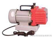XZ-1.5 旋片真空泵