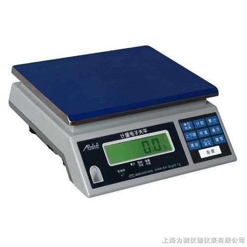 供应3公斤0.05克的电子计重桌称