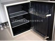 标准款/田园奥瑞 50L17度 恒温冰箱