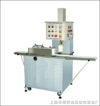 SPFCXJ-100型月饼自动成型机