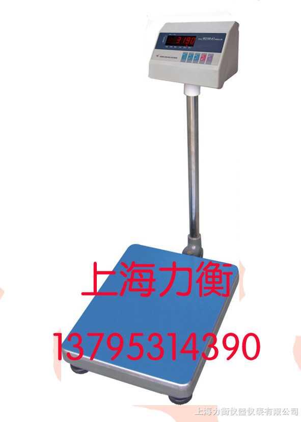 供应宜昌量程30-300kg的电子台秤