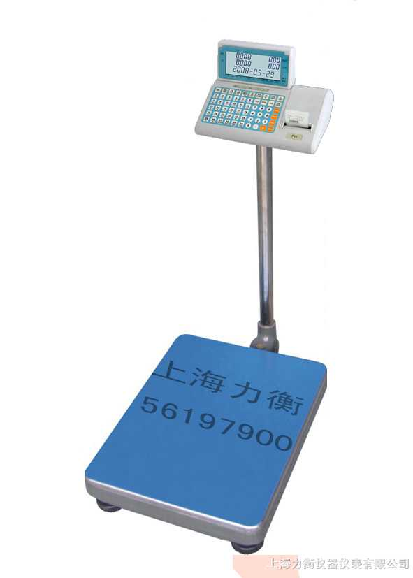 供应淮南量程30-500kg的电子不干胶打印称