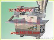 华日饺子机、速冻饺子机