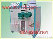 水晶玉米粉丝机