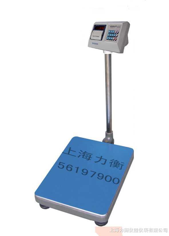 供应自贡量程30-150kg的电子打印称