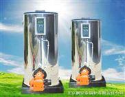 北京供应全自动燃油燃气锅炉
