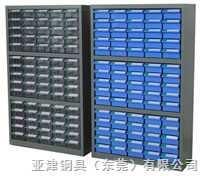 48抽零件整理柜电子工具零件柜,电子零件存放柜-零件整理柜