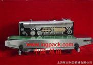 不锈钢自动薄膜封口机
