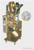 Milk powder Packing Machine