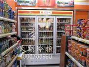 天福-全家-喜事多-百里汇-吉米-阿里之门便利店冰柜冷藏柜