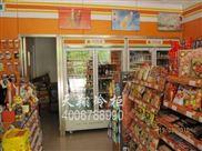 天福-全家-喜事多-百里汇-吉米-阿里之门便利店冷柜保鲜柜