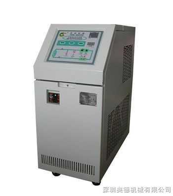 水溫機價格,水溫機廠家