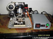 食品包裝設備~小型不銹鋼熱燙印打碼機