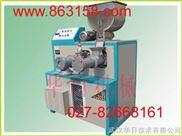 桂林米粉機、米粉加工機、自熟米粉機、米粉米線機