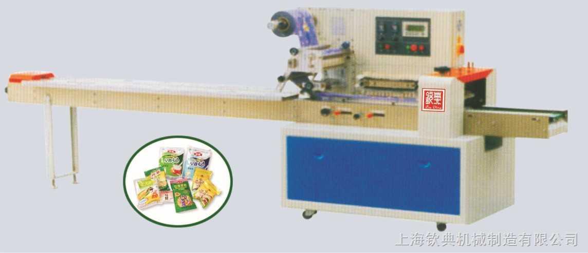 枕式包装机 枕式自动包装机  挂历包装机