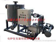 螺旋板式強迫油循環水冷卻器