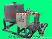 螺旋板式强油水冷却器