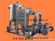 電爐變壓器用螺旋板式強迫油循環水冷卻器