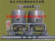 變壓器強迫油循環水冷卻器