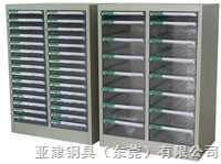 A4办公文件柜铁皮文件柜-办公室文件柜-办公资料存放柜