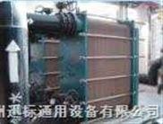 板式冷卻器