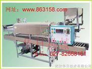 廣東河粉機、小型河粉機、多功能河粉機、全自動河粉機